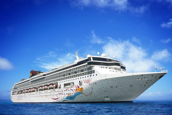 """Star Cruises Introduces """"Total Freedom"""" Concept"""