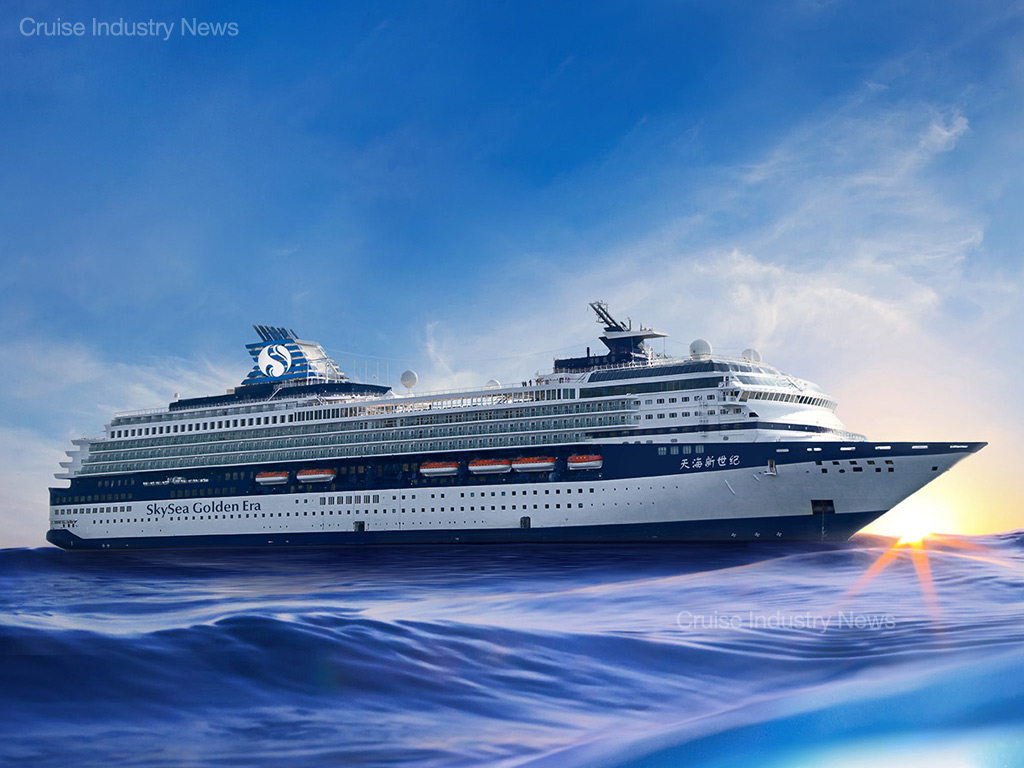 Century To Become Skysea Golden Era Start Service From