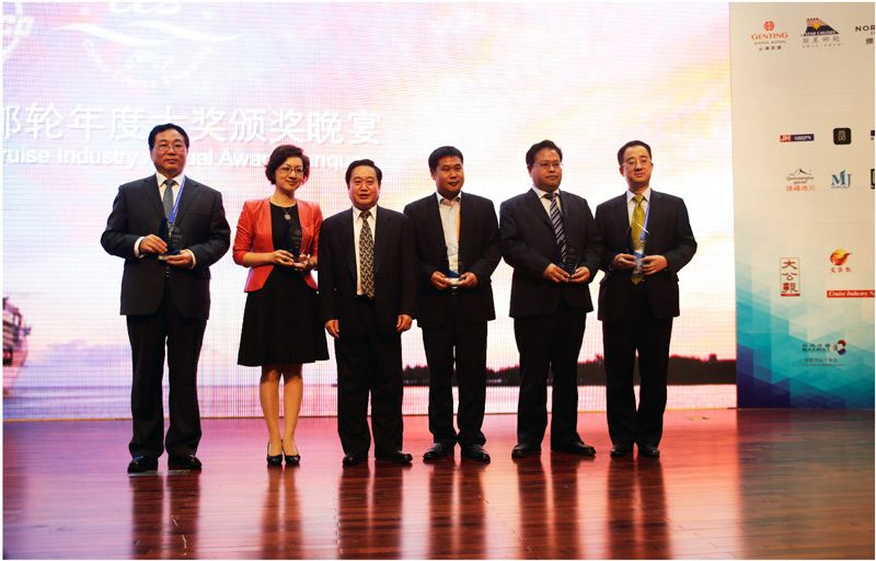 Finalists Announced for 4th Annual China Cruise Awards