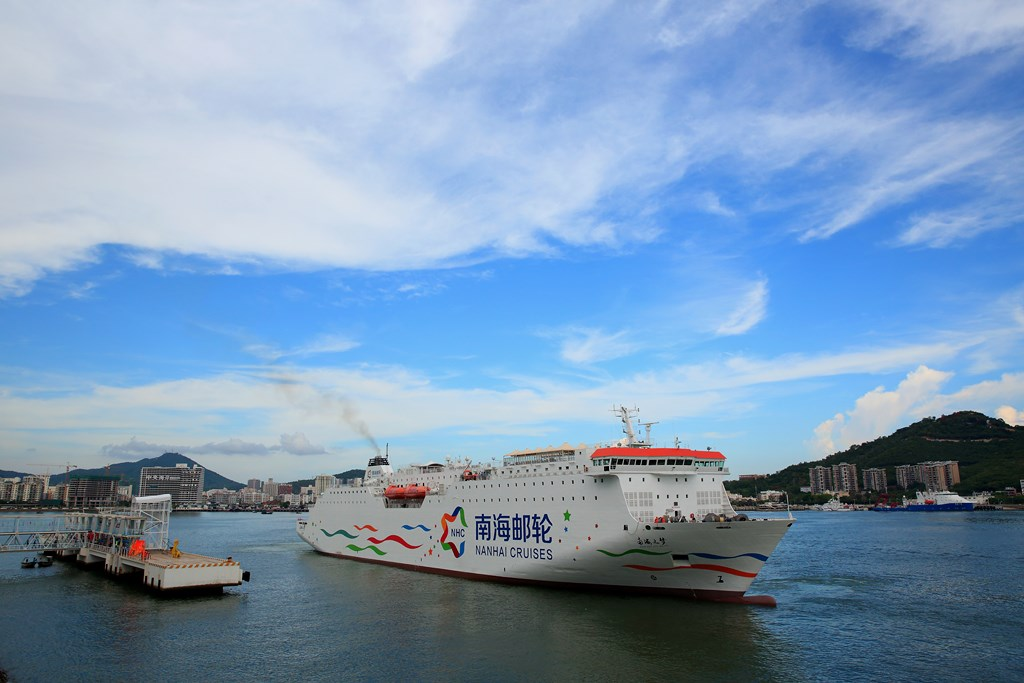 COSCO to Enter Chinese Cruise Market
