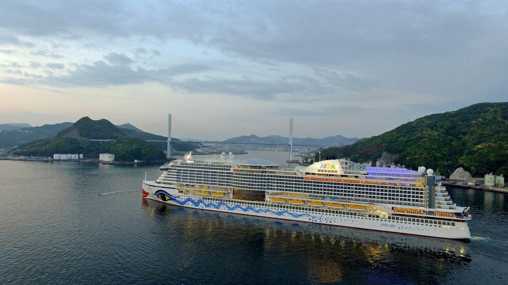 Aidaperla Sails From Nagasaki Cruise Industry News Cruise News
