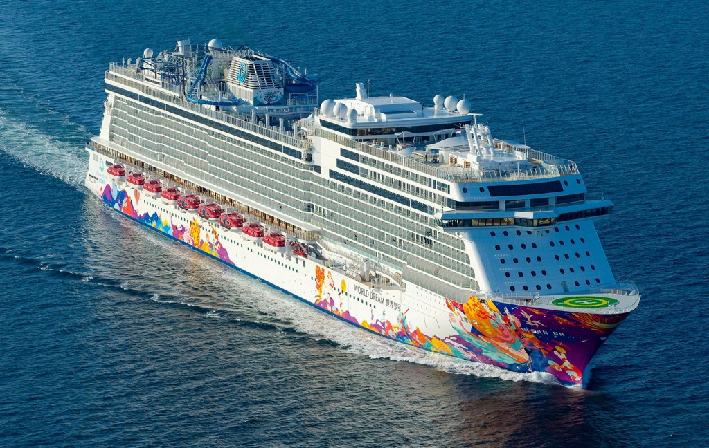 Dream Cruises Brings Back Five Night Japan Itineraries Cruise Industry News Cruise News
