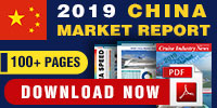 2019 Cruise Industry News China Market Report
