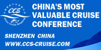 China Cruise Shipping 13