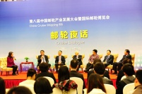 Unique panel sessions will shed light on the Asia-Pacific market.