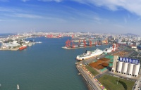 A new terminal is coming in Qingdao