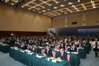China Cruise Shipping conference session