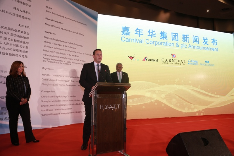 Felix Eichhorn announces the arrival of AIDA Cruises to China