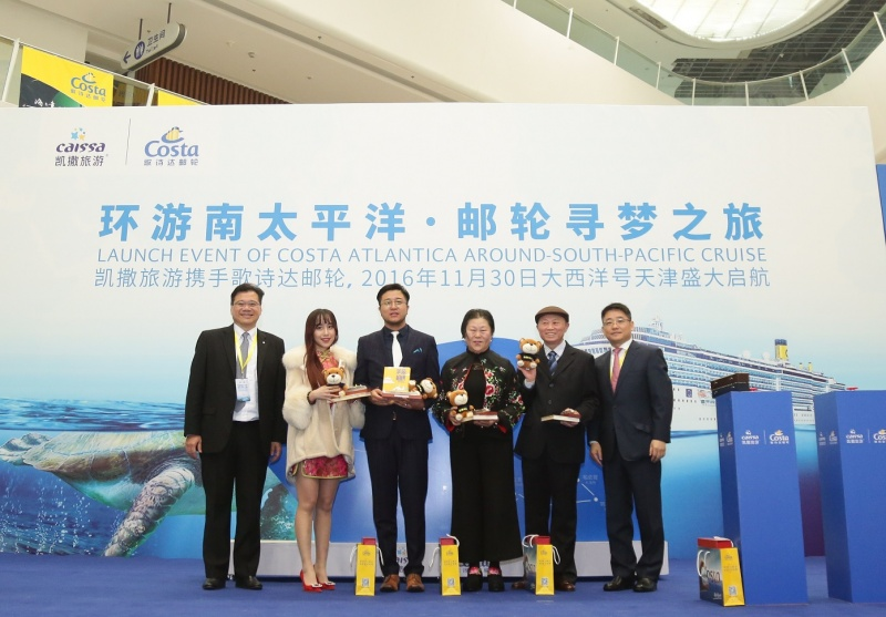 Buhdy Bok, Costa Group Asia President and Chen Xiaobing, Caissa Touristic Founder and President present the cruise souvenirs to the passengers representatives
