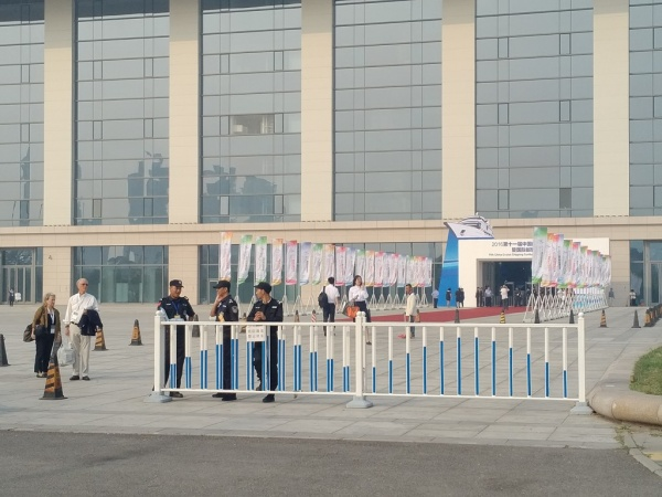 The red carpet was out at the trade show in Tianjin