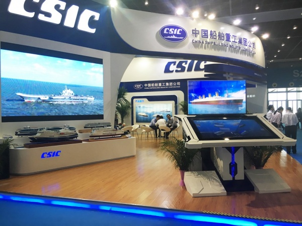 China Shipbuilding Industry Corporation display