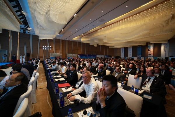 A packed room representing the cruise industry globally and in China.