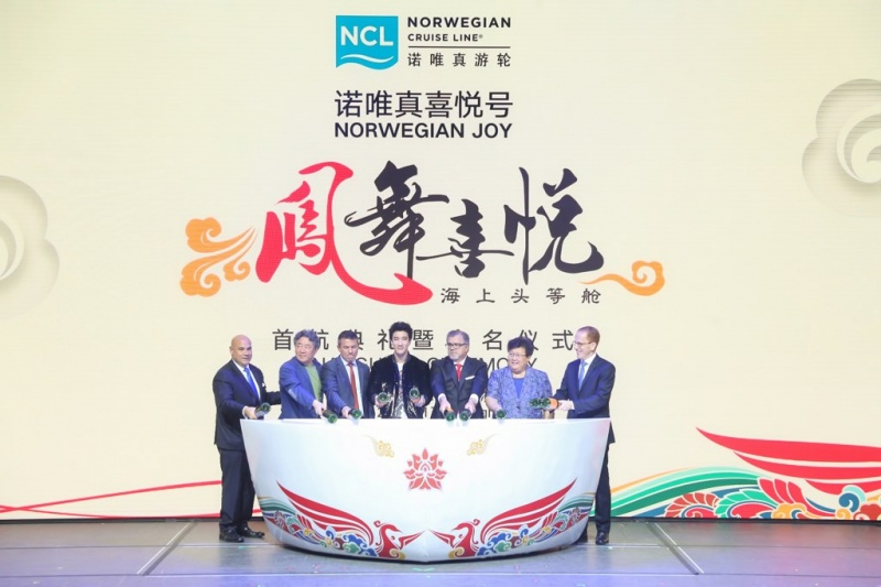 Executives from Norwegian Cruise Line Holdings, along with Norwegian Joy's Godfather Wang Leehom and Hull Artist Tan Ping, joined VIP guests for the bottle breaking moment to officially christen the ship during a gala ceremony onboard the vessel in Shanghai.