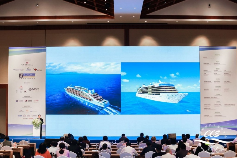 New Chinese ship concepts on display in Sanya