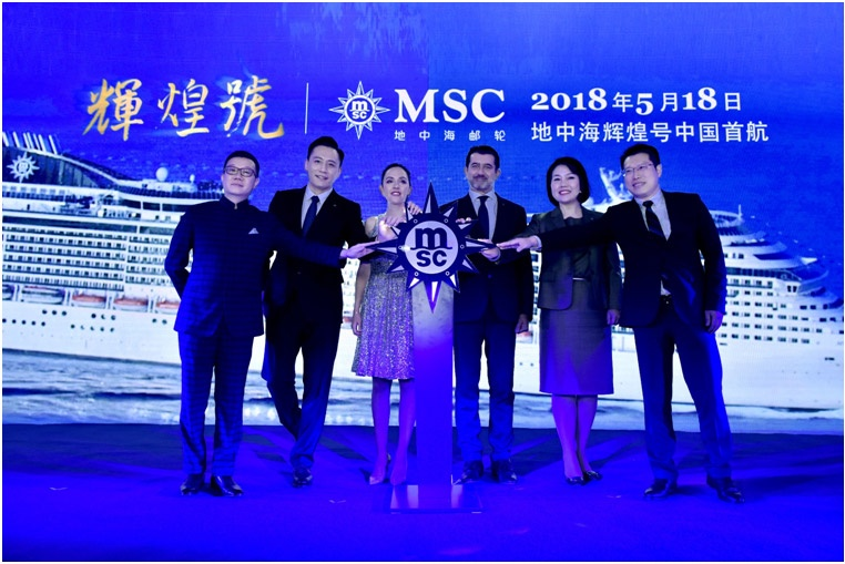 MSC China Announcement`