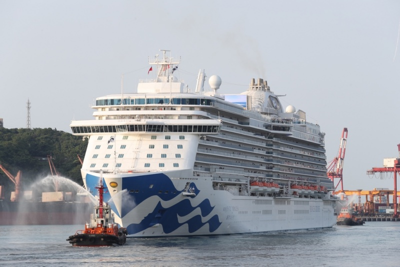Majestic Princess arrives in Taiwan