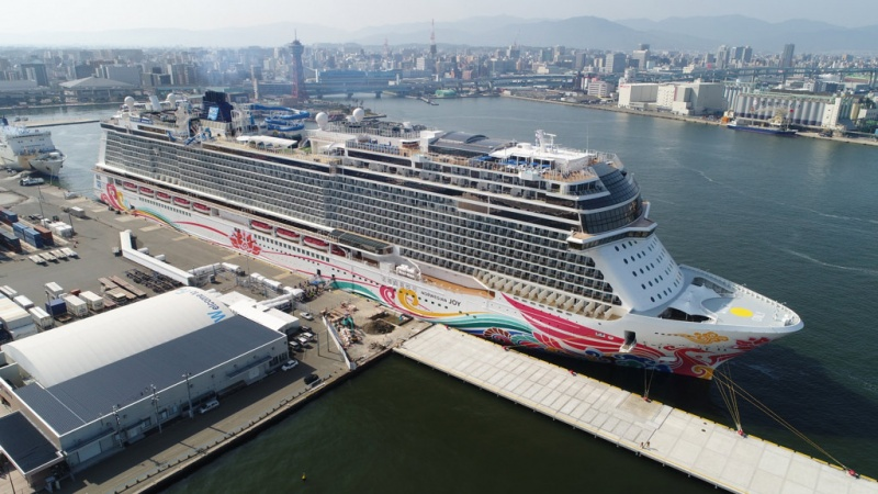Norwegian Joy in Hakata