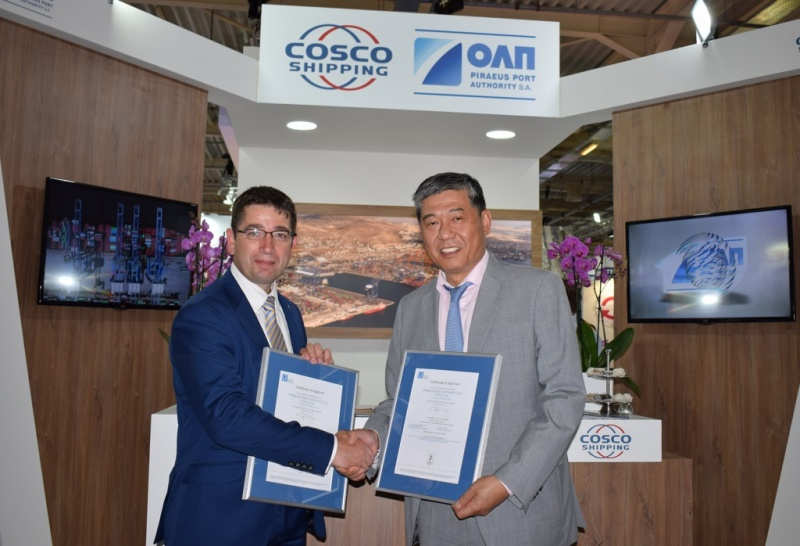 LR s Nick Brown Presents the Certificates to Capt. Weng Lin of PPA at Posidonia