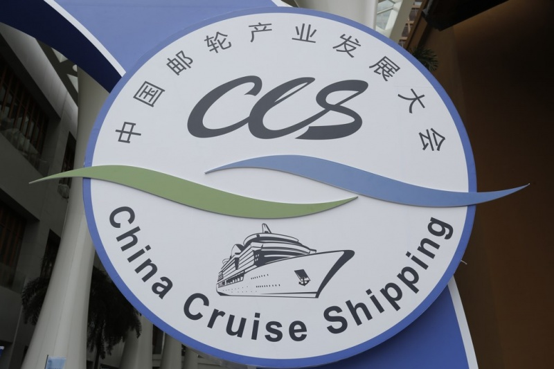 China Cruise Shipping