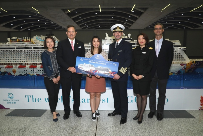 Dream Cruises Welcomes 1 Millionth Passenger on World Dream
