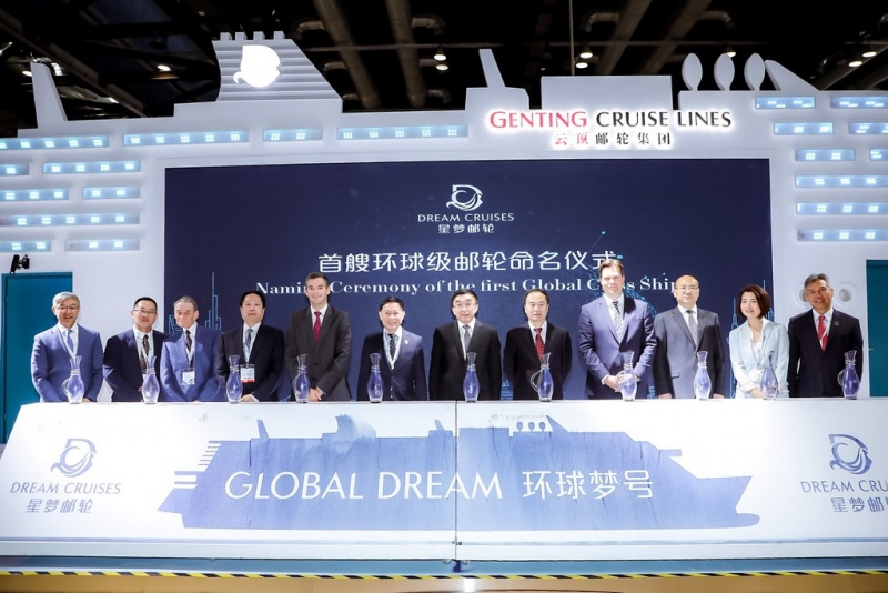New Dream Cruises Ship Named Global Dream - Cruise Industry